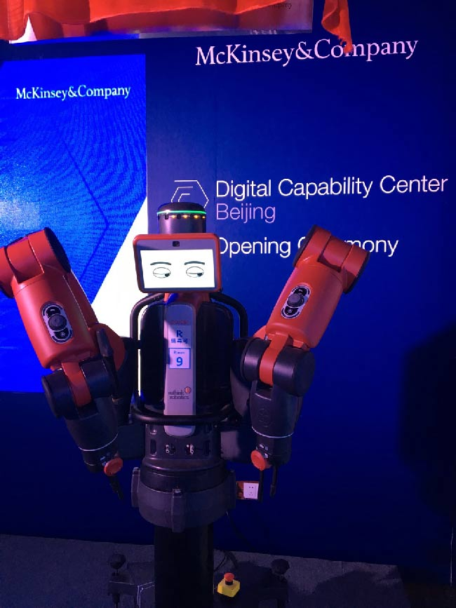 McKinsey Launches Digital Capability Center in Beijing