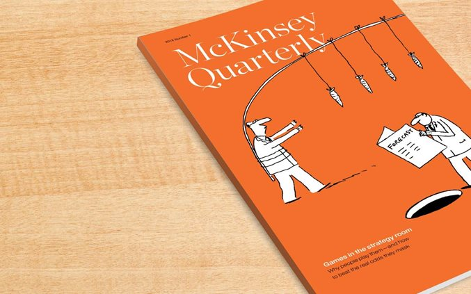 <em>McKinsey Quarterly</em> 2018 Number 1: Overview and full issue