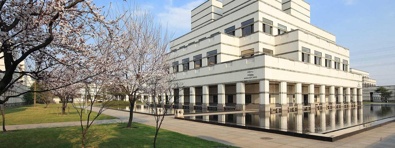 europe international business school ceibs careers europe international business school ceibs