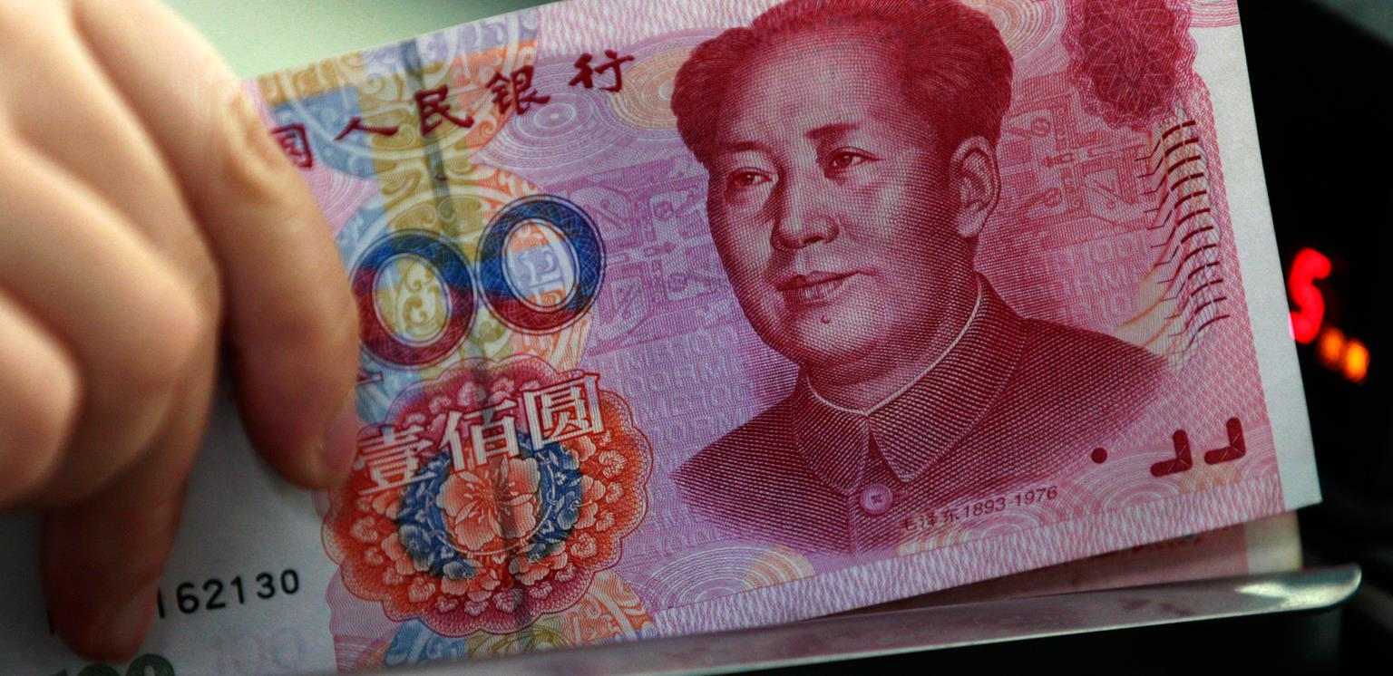A new direction in Chinese banking