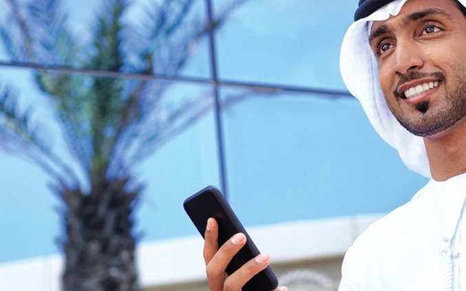 Following the user: Middle East telcos on the journey to a digital customer experience