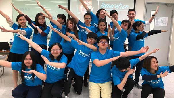 Helping Hong Kong's youth build better careers